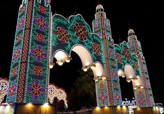 El Ayuntamiento de Écija convoca un año más el tradicional Concurso de Carteles de Feria