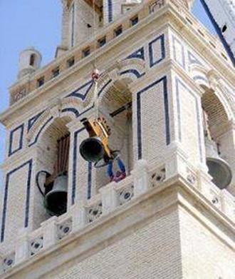 Campanas torre de santa cruz